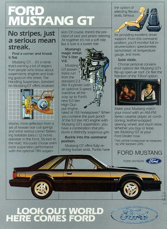 1982 Advertisement