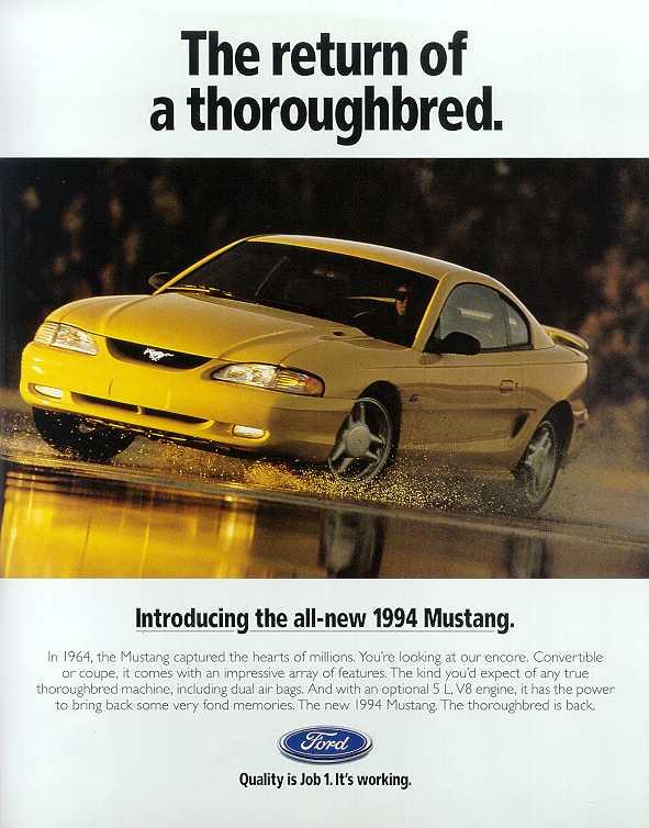1994 Advertisement
