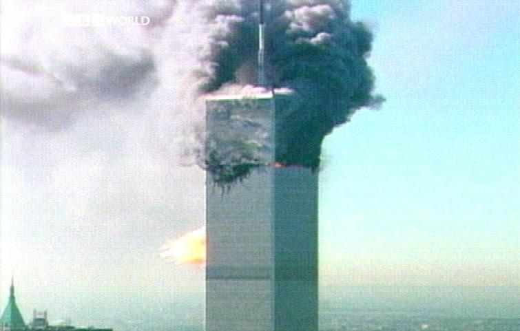 World Trade Center Image