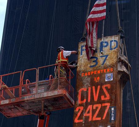WTC South Tower Steel Beam